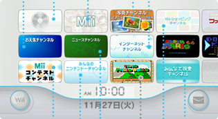 wii_channel_menu.jpg