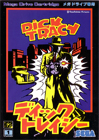 dick-tracy-jap-peq.jpg