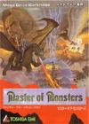 master-of-monsters-peq.jpg