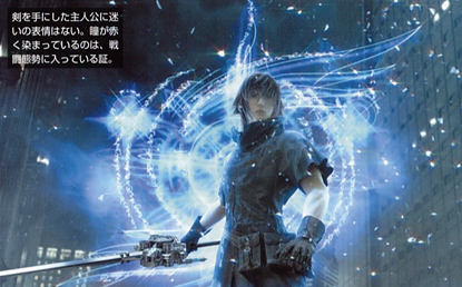 final-fantasy-versus-xiii-famitsu-jan-clipping-02-noscale1.jpg