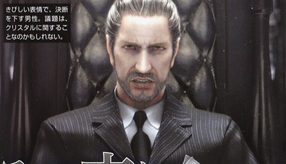 final-fantasy-versus-xiii-famitsu-jan-clipping-13.jpg