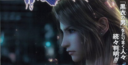 final-fantasy-versus-xiii-magazine-clipping-05-noscale.jpg