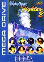virtua-fighter-2-peq.jpg