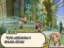 final-fantasy-xii-revenant-wings-20070512033238425.jpg