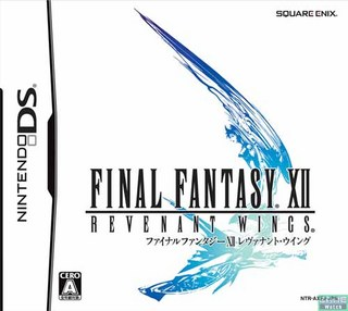 Sección Nintendo DS (Todo sobre la consola de Nintendo) Finalfantasixiiab1