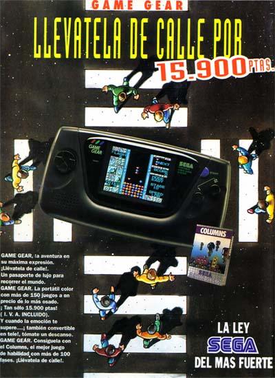 game-gear-1peq.jpg