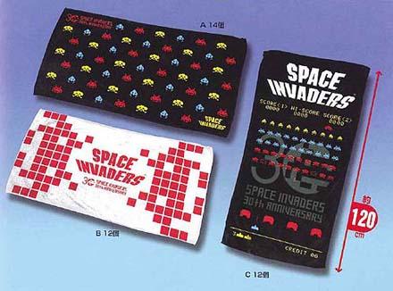 spaceinvaderstoallas.jpg