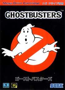 ghostbustersmdcoverjappeq.jpg