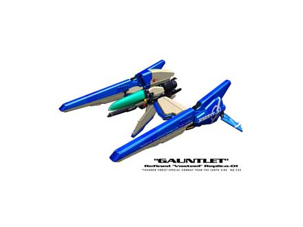 thunderforce-01peq.jpg