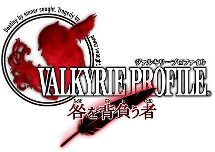valkyrieprofileds_title.jpg
