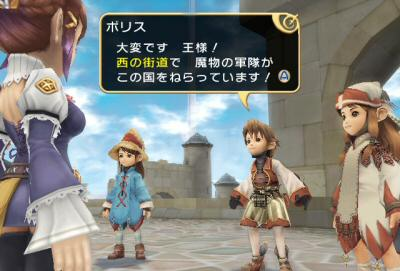 wiiware-final-fantasy-crystal-chronicles-released-march-2008.jpg