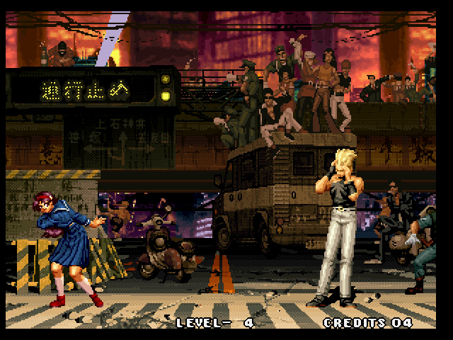 Database de stages KOF Kof94-fixed28
